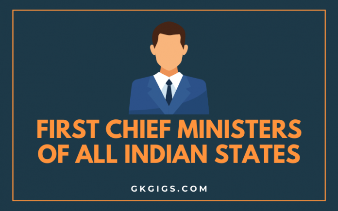 First Chief Minister Of All Indian States