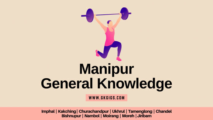 Manipur General Knowledge Questions And Answers