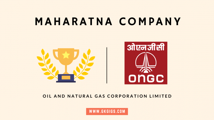il and Natural Gas Corporation Limited Logo